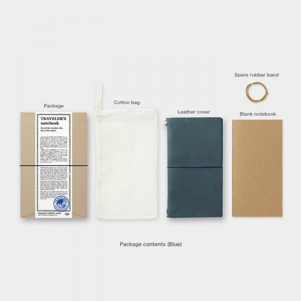 旅人筆記本-經典藍