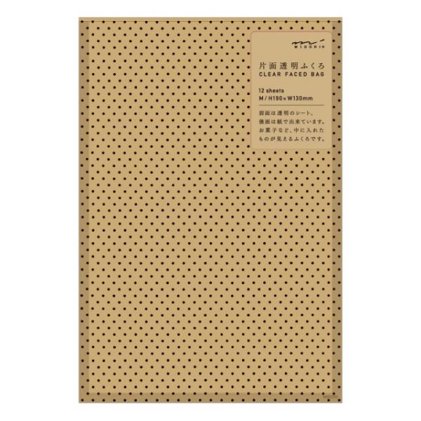 透明禮物收納袋(M)-牛皮紙