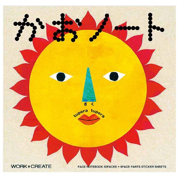KOKUYO WC系列-太陽臉變變拼貼書1