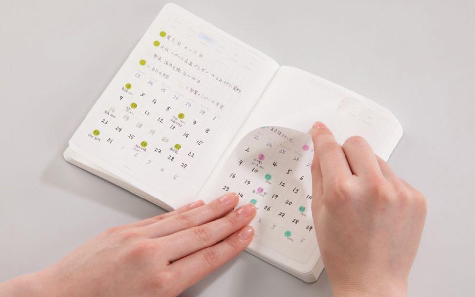 無時效月曆貼 無時效週曆貼