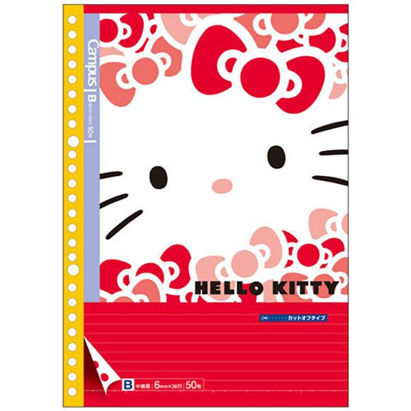 Campus(限)26孔活頁筆記本-凱蒂貓
