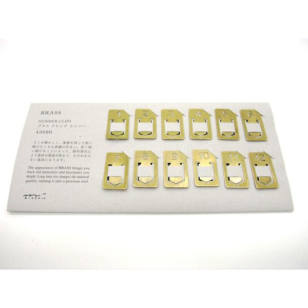 midori 黃銅系列-數字夾
