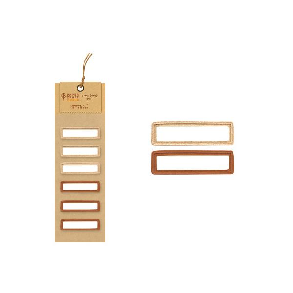 PCM紙藝博物館-配件貼-邊框牌