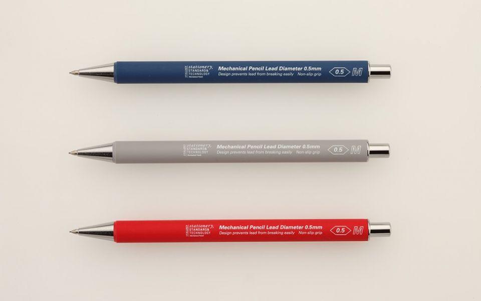 自動鉛筆0.5mm