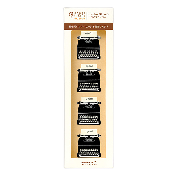 PCM紙藝博物館-留言小貼-打字機