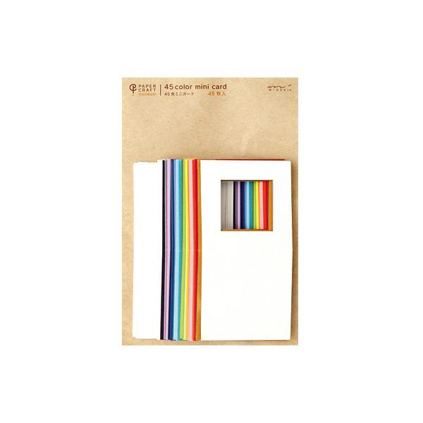 PCM紙藝博物館-配件-45色迷你小卡