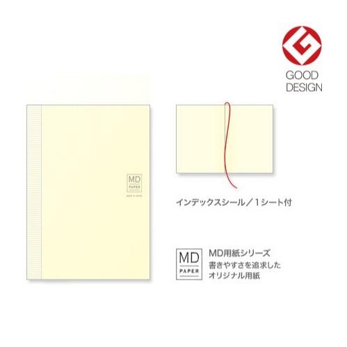 midori MD筆記本-文庫空白