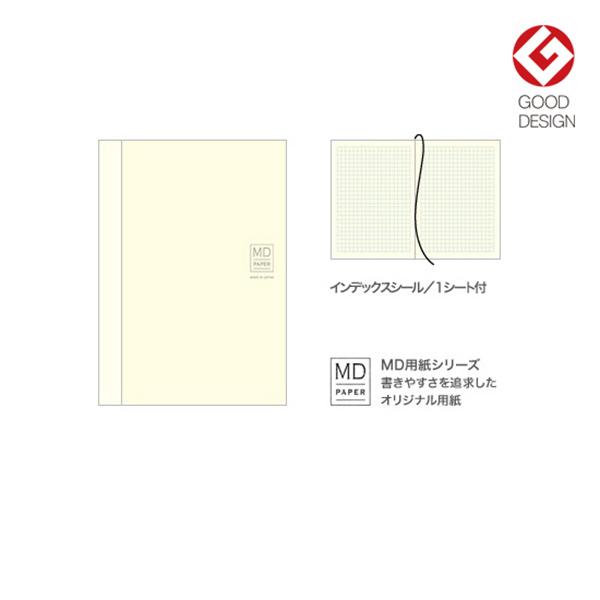 midori MD筆記本-文庫方格