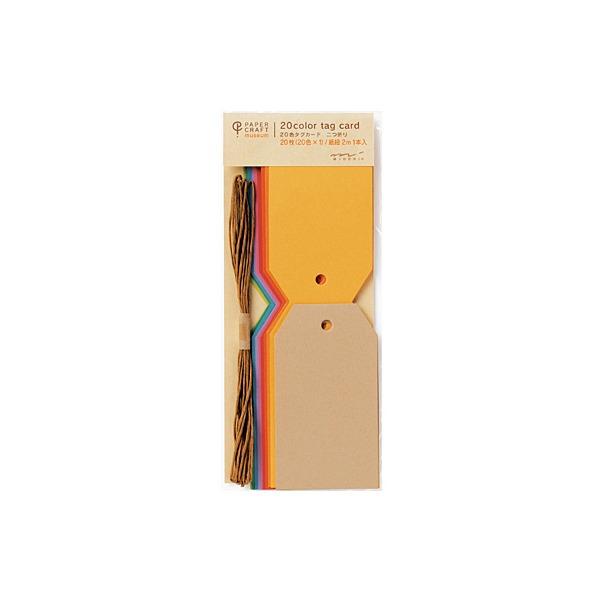 PCM紙藝博物館-配件-20色吊牌小卡