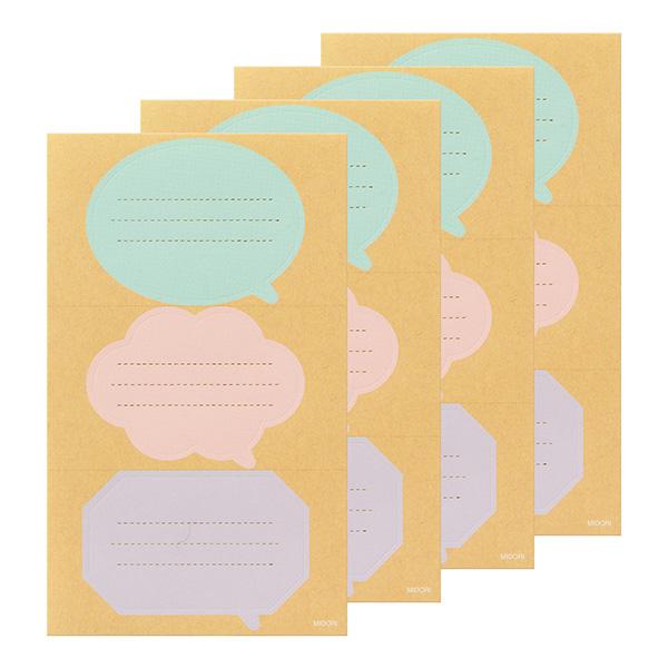 PCM紙藝博物館 留言小貼-對話框