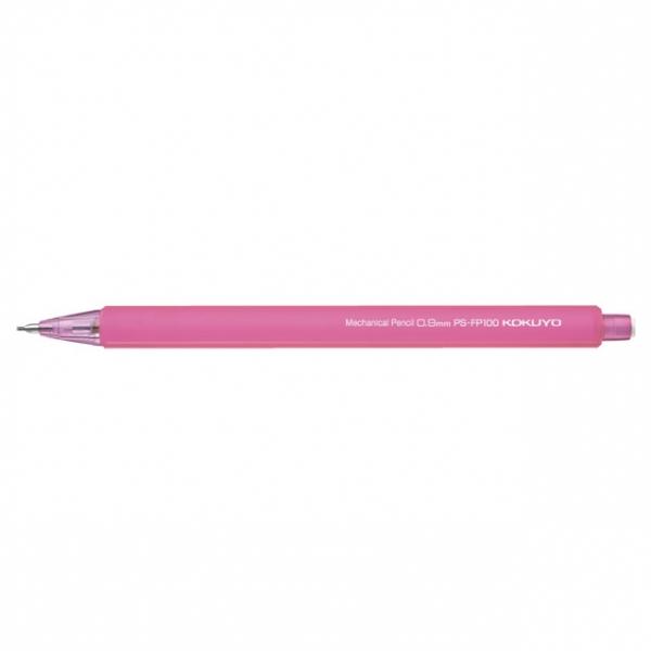 KOKUYO 沁涼系列自動鉛筆 0.9mm
