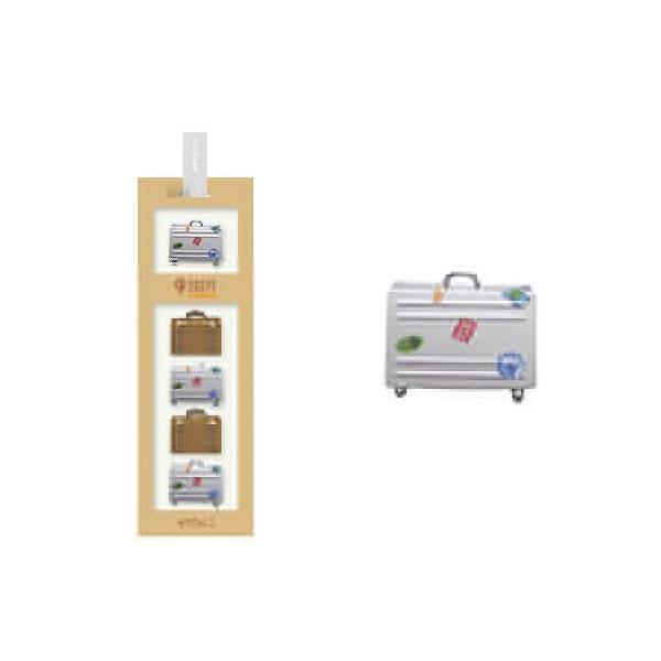 PCM紙藝博物館-造型貼紙-行李箱
