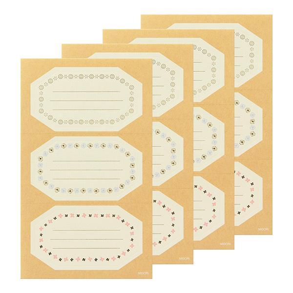 PCM紙藝博物館-留言小貼-留言框