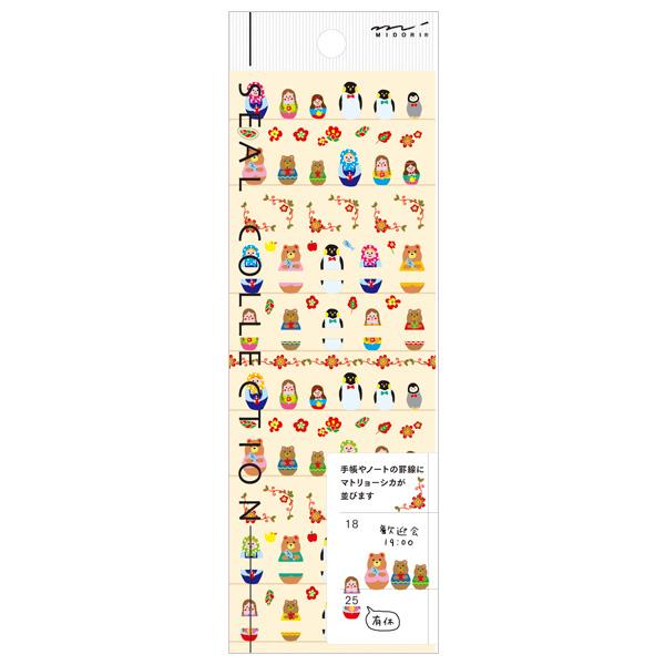midori 手帳專用貼紙VI