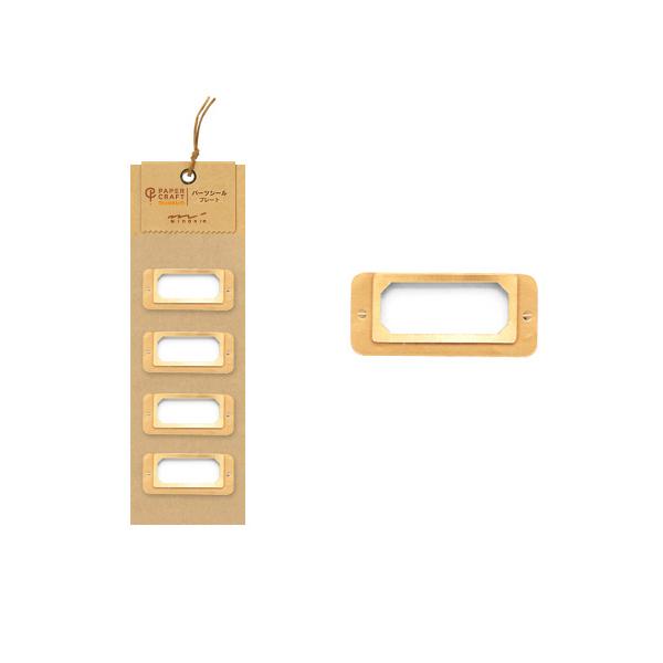 PCM紙藝博物館-配件貼-標籤牌
