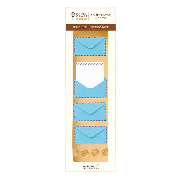PCM紙藝博物館-留言小貼-航空郵件
