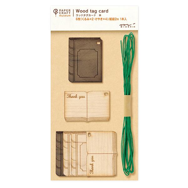 PCM紙藝博物館-木質吊飾-書本