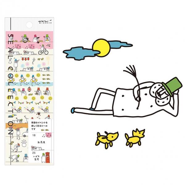 midori 歐吉桑手帳貼紙系列