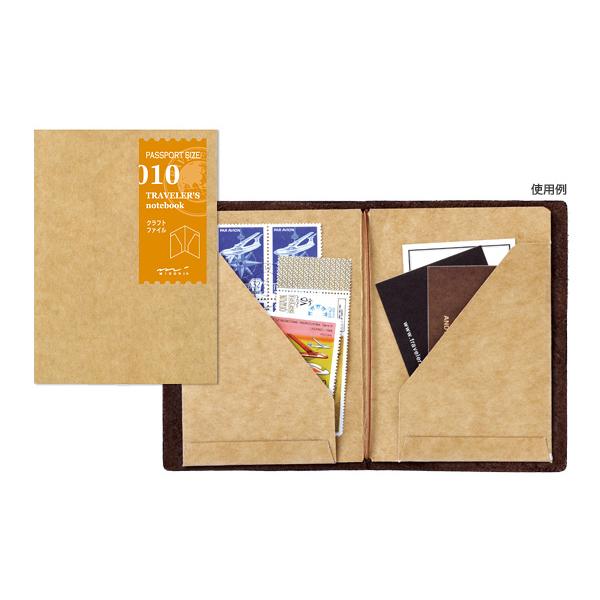 midori TN筆記本PA尺寸010-補充包 牛皮紙口袋