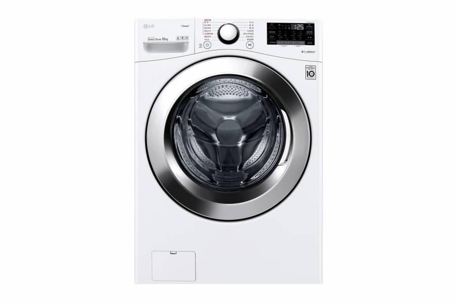 詢問超低價 LG 樂金 WD-S18VCW WiFi 滾筒 洗衣機 蒸洗脫 冰磁白 18公斤 LG,樂金,WD-S18VCW,滾筒,洗衣機,蒸,洗,脫,低價,優惠