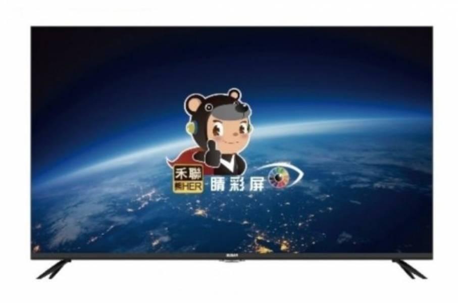 詢問超低價 禾聯 43吋 聯網液晶電視  含視訊盒  台灣精品  保固三年 HD-434KH1 禾聯,43吋,聯網液晶電視,視訊盒,台灣精品,保固三年,HD-434KH1