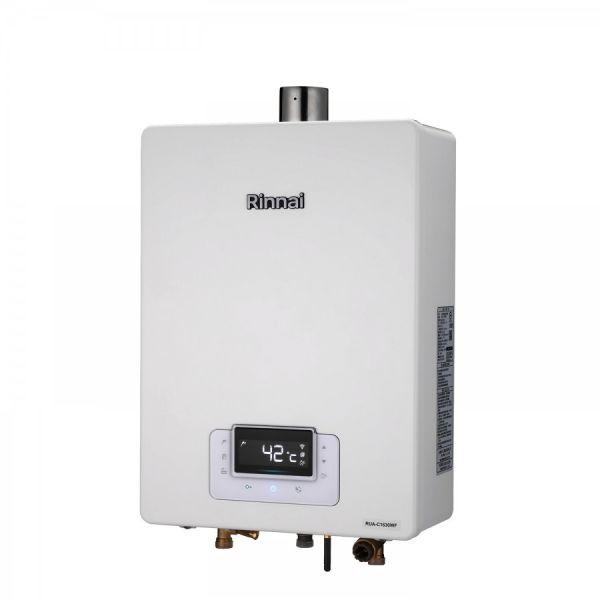 【全省免運費】林內 RINNAI 強制排氣式 無線遙控 16L 熱水器 RUA-C1630WF 林內,RINNAI,強制排氣,熱水器,RUAC1630WF,C1630WF,全台,安裝,免運,優惠,低價,熱水,補助