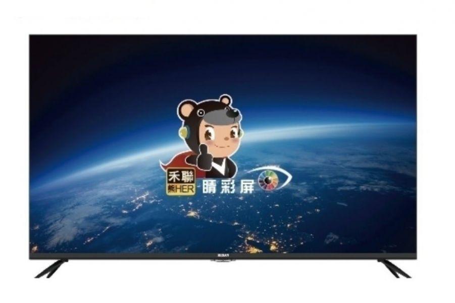 詢問超低價 禾聯 55吋 聯網液晶電視 含視訊盒 保固三年 HD-554KH1