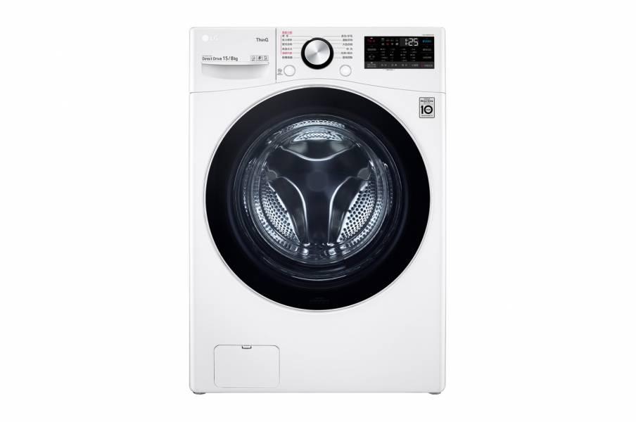 【全台原廠師傅基本安裝】詢問超低價 LG 樂金 WiFi 滾筒 洗衣機 蒸洗脫烘 冰磁白 15公斤 WD-S15TBD LG,樂金,滾筒,洗衣機,蒸,洗,脫,烘,WD-S15TBD,S15TBD