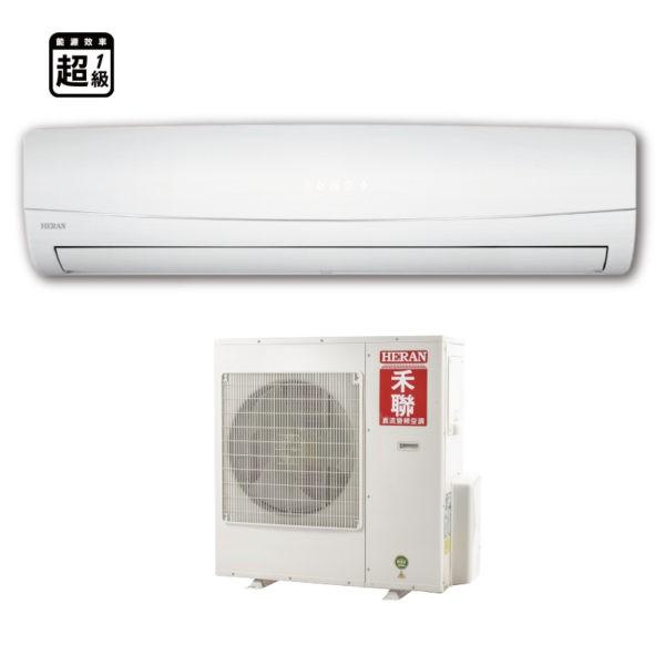 『含標準安裝+舊機回收 』詢問最低價 禾聯 變頻分離式冷氣 13坪 HI-GK80/HO-GK80S  禾聯,變頻分離式冷氣,13坪,HI-GK80/HO-GK80S