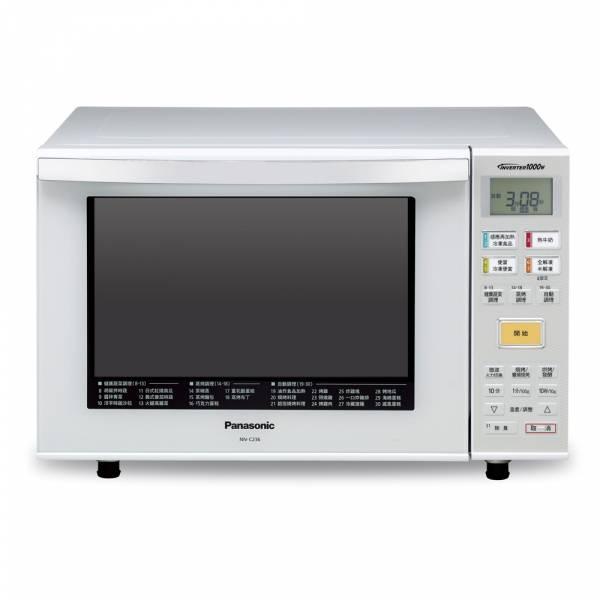 Panasonic 國際牌23公升光波燒烤變頻式微波爐 NN-C236 Panasonic,國際牌,23公升,光波燒烤,變頻式,微波爐,NN-C236