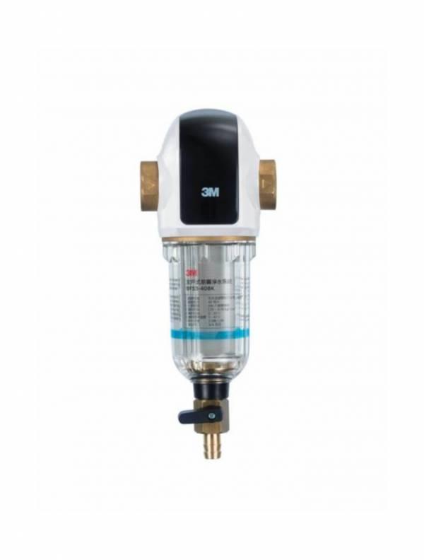 【全台原廠師傅基本安裝】詢問超低價 3M 全戶式 前置 反洗式 淨水系統 BFS3-40BK 3M,全戶,淨水,BFS3-40BK,反洗式,優惠,低價,全台,安裝