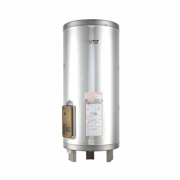 【全省免運費含基本安裝】喜特麗 JTL JT-EH150D 儲熱式 電熱水器 50加侖 標準型 喜特麗,JTL,JT-EH150D,JTEH150D,EH150D,EH150,150D,150,電熱水器,熱水器,全台,安裝,免運