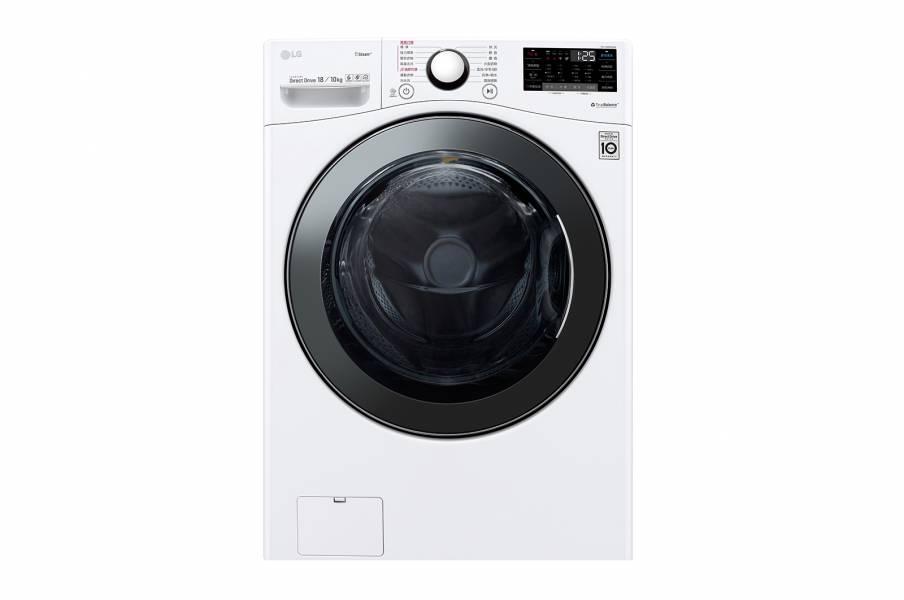 【全台原廠師傅基本安裝】詢問超低價 LG 樂金 WiFi 滾筒 洗衣機 蒸洗脫烘 冰磁白 18公斤 WD-S18VBD LG,樂金,滾筒,洗衣機,蒸,洗,脫,烘,WD-S18VBD,S18VBD