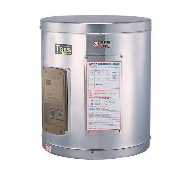 【全省免運費含基本安裝】喜特麗 JTL JT-EH108D 儲存式 電熱水器 8加侖 掛式標準型 喜特麗,JTL,JT-EH108D,JTEH108D,EH108D,EH108,電熱水器,熱水器,全台,安裝,免運,優惠