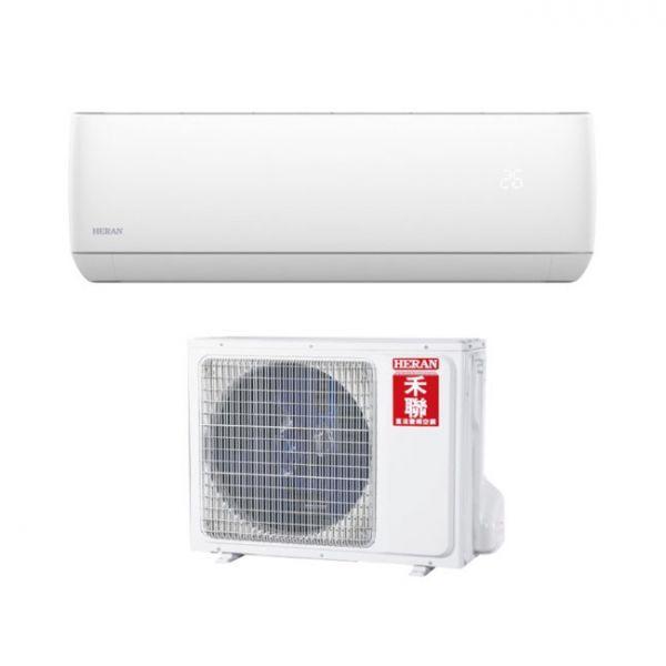 『堅持不外包+標準安裝 』詢問超低價 HERAN 禾聯 16-19坪 R32頂級旗艦型 變頻冷暖型分離式冷氣 HI-GA112H/HO-GA112H HERAN,禾聯,變頻,冷暖型,分離式,冷氣,HI-GA112H/HO-GA112H