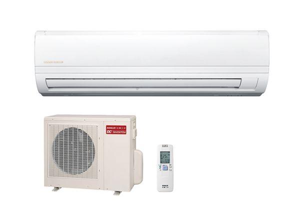 『堅持不外包+標準安裝 』詢問超低價 SANLUX 台灣三洋 7-9坪精品變頻冷暖型分離式冷氣 SAE-50V7A/SAC-50VH7 SANLUX,台灣三洋,精品,變頻,冷暖,分離式冷氣,SAE-50V7A,SAC-50VH7,SAE50V7A,SAC50VH7
