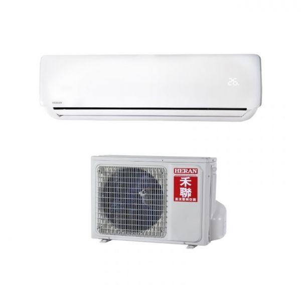 『堅持不外包+標準安裝 』詢問超低價 HERAN 禾聯 11-13坪 R410A頂級旗艦型 變頻冷暖型分離式冷氣 HI-N801H/HO-N801H HERAN,禾聯,R410A,頂級旗艦型,變頻,冷暖型,分離式,冷氣,HI-N801H,HO-N801H