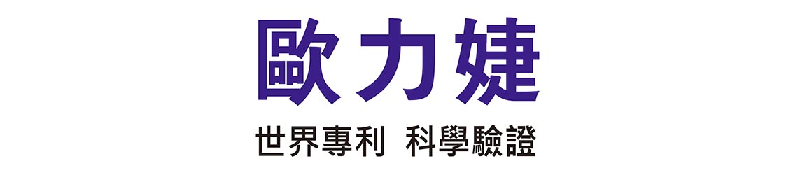 歐力婕官方網站