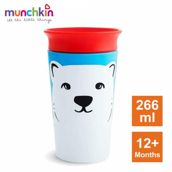 munchkin滿趣健-360度繽紛防漏杯266ml-北極熊 水杯 訓練杯 喝水 幼童 動物