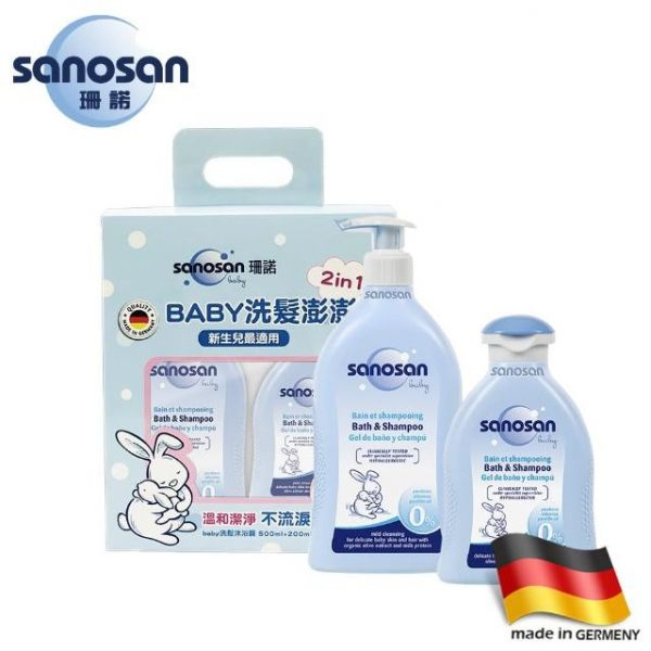 德國sanosan珊諾-baby愛上澎澎超值組 嬰兒沐浴乳,寶寶沐浴乳,嬰兒乳液,珊諾,屁屁膏
