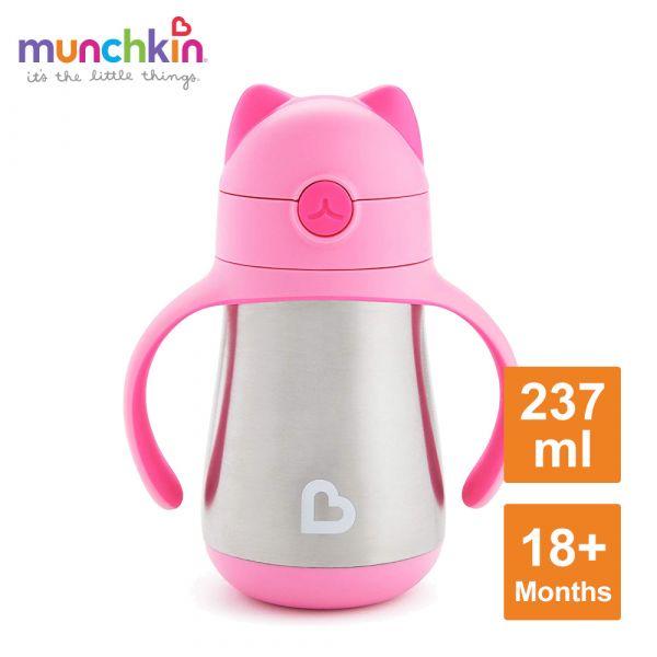 munchkin滿趣健-喵喵不鏽鋼保溫吸管練習杯237ml-粉 水杯 訓練杯 喝水 幼童 運動