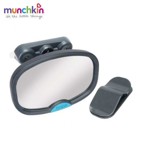 munchkin滿趣健 豪華兩用寶寶後視鏡(吸盤+夾板)【團購限定】 幼童 餵食 吸盤碗 不倒