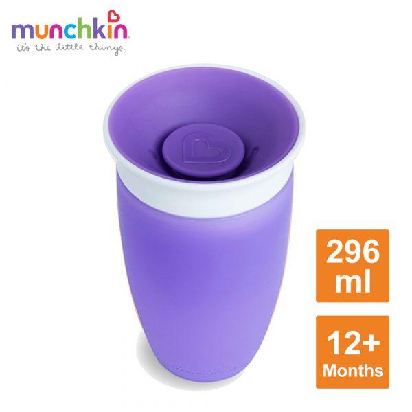 munchkin滿趣健-360度防漏杯296ml-紫 水杯 訓練杯 喝水 幼童 運動