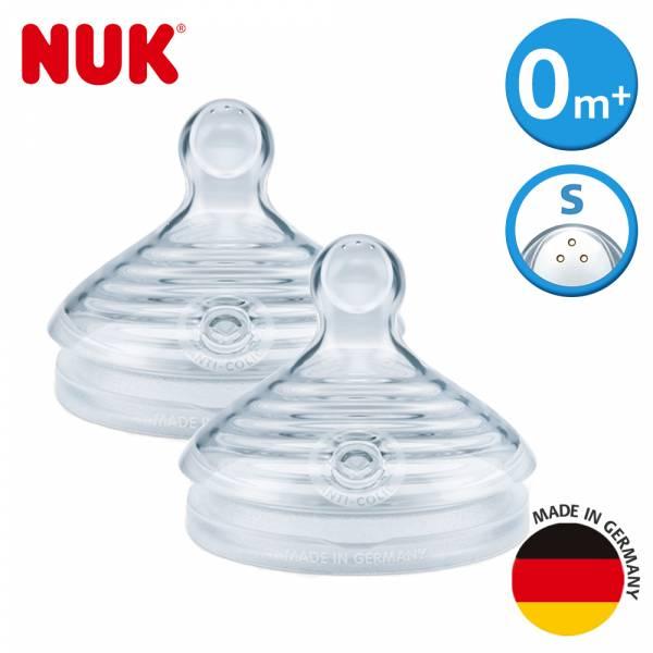 德國NUK-自然母感矽膠奶嘴1號/2入 NUK