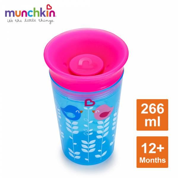 munchkin滿趣健-360度繽紛防漏杯266ml-藍 水杯 訓練杯 喝水 幼童 運動