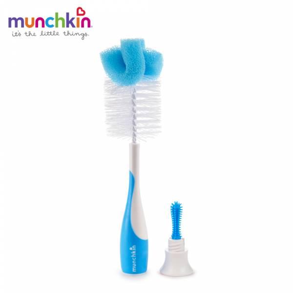 munchkin滿趣健-二合一奶瓶奶嘴刷-藍 幼童 餵食 吸盤碗 不倒