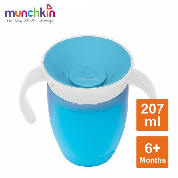 munchkin滿趣健-360度防漏練習杯207ml-藍 水杯 訓練杯 喝水 幼童 運動