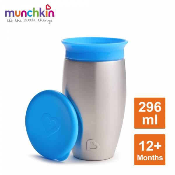 munchkin滿趣健-360度不鏽鋼防漏杯296ml-藍 水杯 訓練杯 喝水 幼童 運動