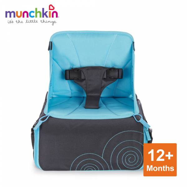 munchkin滿趣健-攜帶式兒童餐椅(可儲物) 幼童 餵食 吸盤碗 不倒