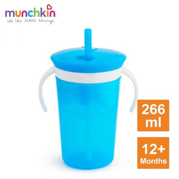 munchkin滿趣健-二合一零食吸管防漏杯-藍 水杯 訓練杯 喝水 幼童 運動